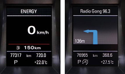 Audi Q5 - X703D-Q5: Driver Information Display